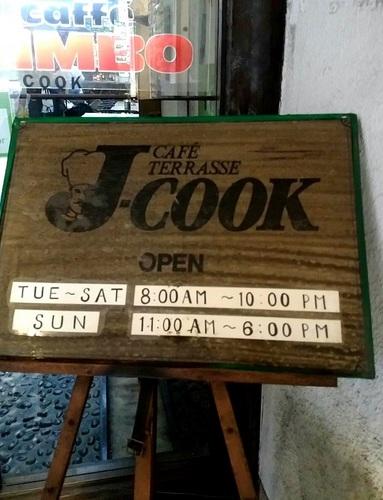 J-cook3.jpg
